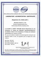 Android IPTV Box Laboratory Accreditation Certificate